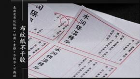 哑粉纸和铜版纸有什么区别?看美纹纸厂家的简单介绍